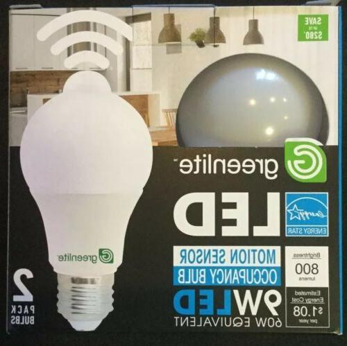 2 Motion Light Bulbs Soft FREE SHIPPING
