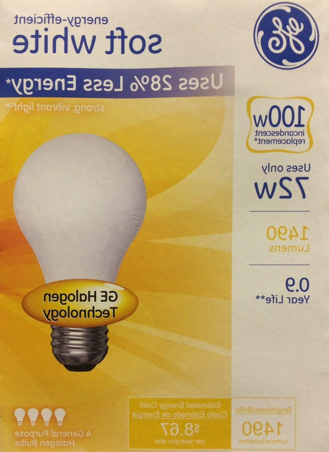 frosted halogen light bulbs